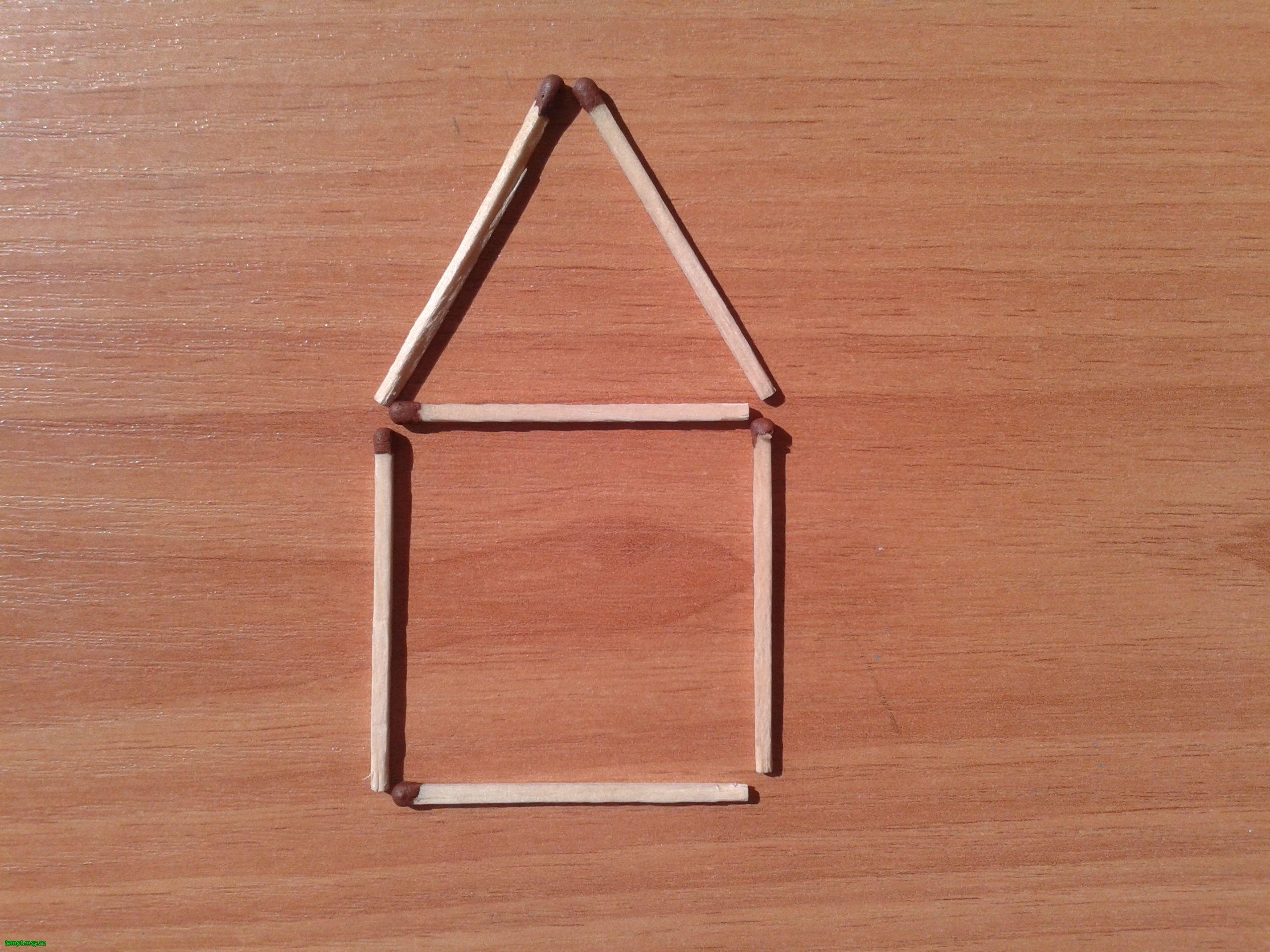 Игра, задача, головоломка со спичками - из пяти квадратов сделать четыре 86
